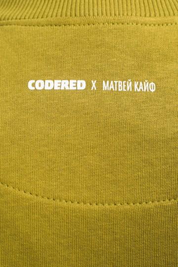 Крюнек Firm CODERED x Матвей Кайф Зеленый Армейский