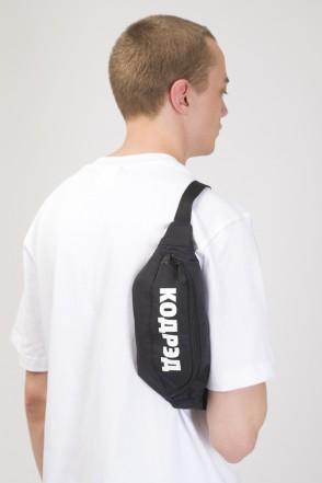 Hip Bag Black Taslan/White print КОДРЭД