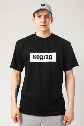 T+ T-shirt CODERED x Reptiloid Black