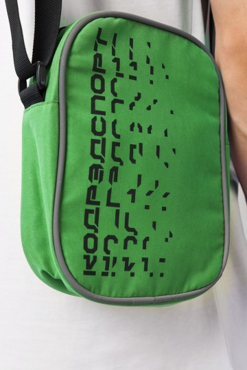 Side Speed Bag Bright Green
