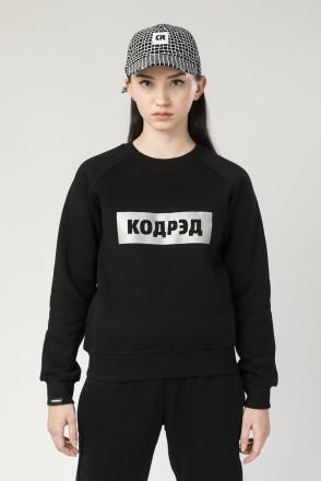 Толстовка-Крюнек Clean Черный Cyrillic Boxlogo Reflective