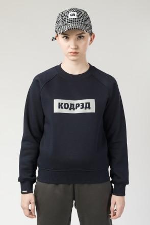 Clean Crew-neck Navy Cyrillic Boxlogo Reflective