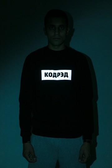 Крюнек Firm Черный Reflective Boxlogo Cyrillic