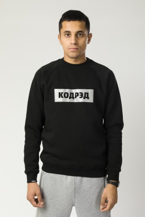 Firm Crew-neck Black Reflective Boxlogo Cyrillic