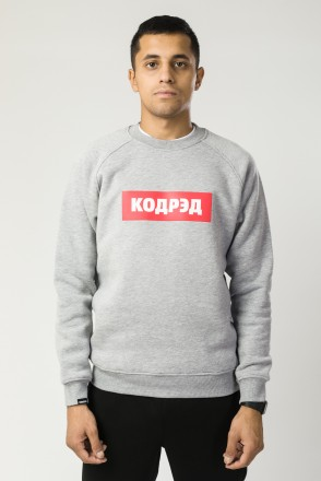 Firm Crew-neck Gray Melange Boxlogo Cyrillic