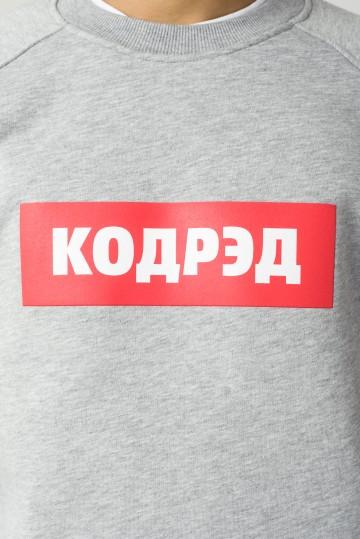 Крюнек Firm Серый Меланж Boxlogo Cyrillic