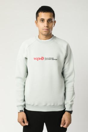 Firm Crew-neck Light Ash Gray Russian Roads