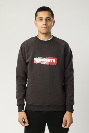 Firm Crew-neck Anthracite Buffiti Font