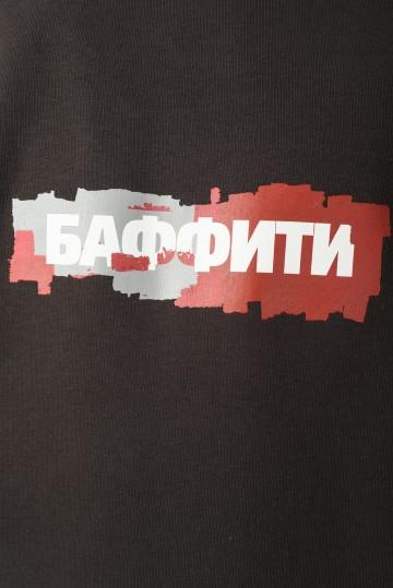 Крюнек Firm Антрацит Buffiti Font