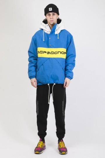 Анорак Superblaster 3 Синий Яркий/Молочный/Желтый Яркий