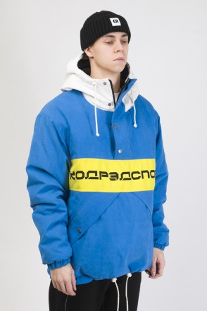 Superblaster 3 Anorak Bright Blue/White/Bright Yellow