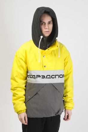Superblaster 3 Anorak Bright Yellow/Dark Gray/Black/Light Gray