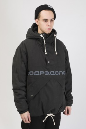 Superblaster 3 Anorak Black/Dark Gray