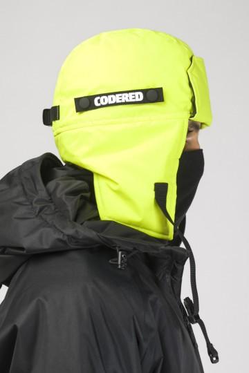 Шапка-ушанка E-AR COR Лимон Светоотражающий