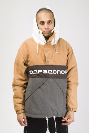 Superblaster 3 Anorak Sandy Brown/Dark Gray/White/Brown