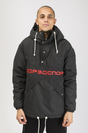 Superblaster 3 Anorak Black/Red