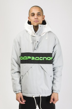 Superblaster 3 Anorak Light Gray/White/Black