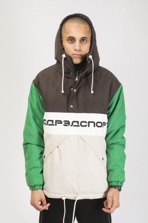 Superblaster 3 Anorak Brown/Green/Beige/White