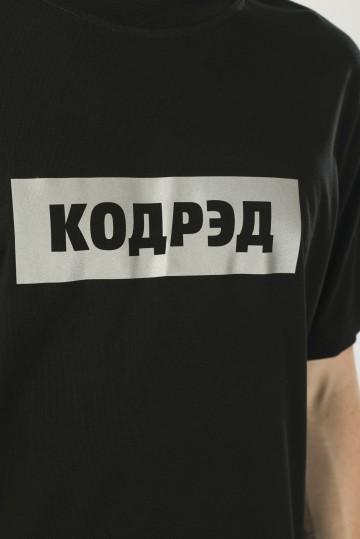 Футболка Regular Cyrillic Box Reflective Черный