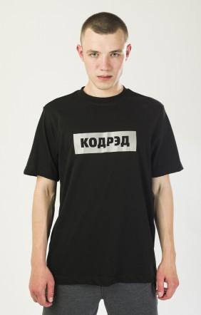 Футболка Regular Cyrillic Boxlogo Reflective Черный