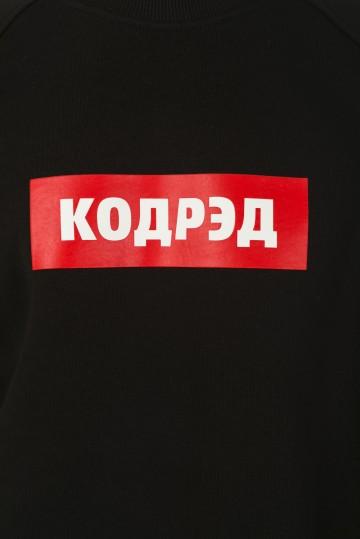 Крюнек Firm Черный Boxlogo Cyrillic