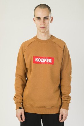 Firm Crew-neck Sandy Boxlogo Cyrillic