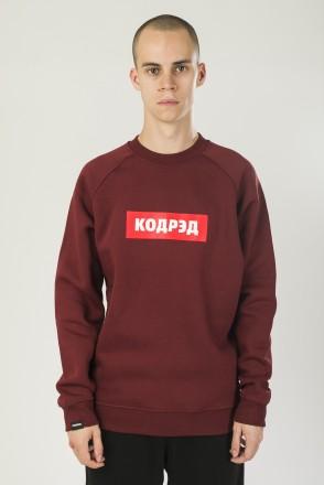 Firm Crew-neck Bordo Boxlogo Cyrillic