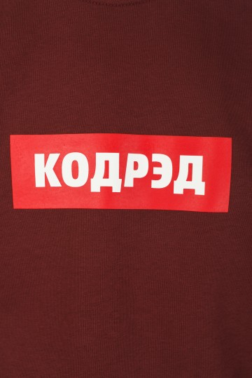 Крюнек Firm Бордовый Boxlogo Cyrillic