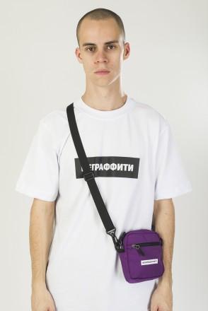 Fast Bag Violet Taslan