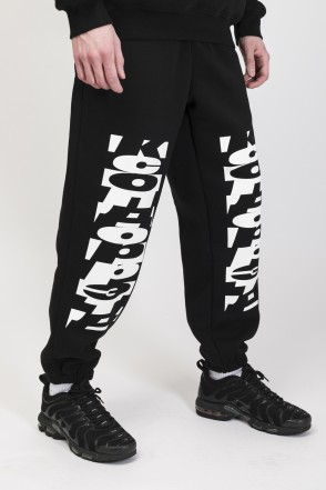 Trainer Pants Black Cyrillic Mix Back Pattern