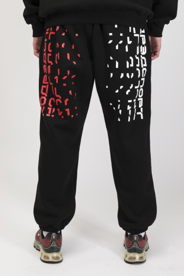 Trainer Pants Black Disappear