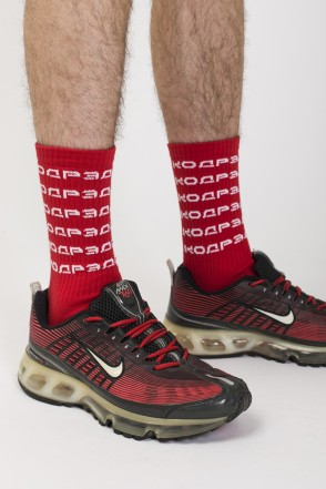 6 Logo Sock Socks Red/White Logo