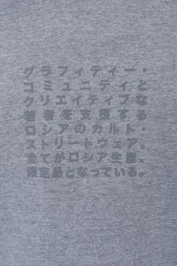 Футболка T+ Japanese Text Темно-серый Меланж