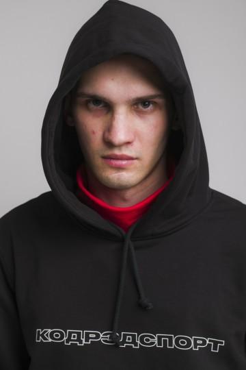 Толстовка Hood Up Summer Черный Outline Sport Cyrillic