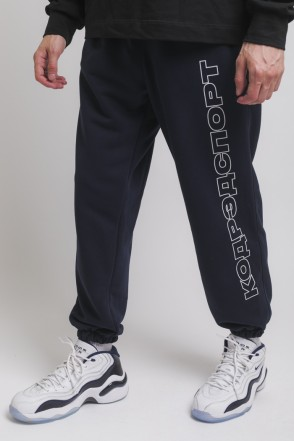 Trainer Summer Pants Navy