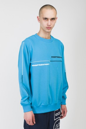 Piping Crew 2000 Crew-neck Sky Blue/Black/White