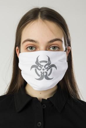 Biocrazzard Face Mask White Mash