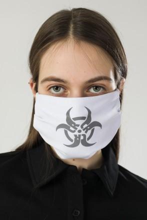 Biocrazzard Face Mask White