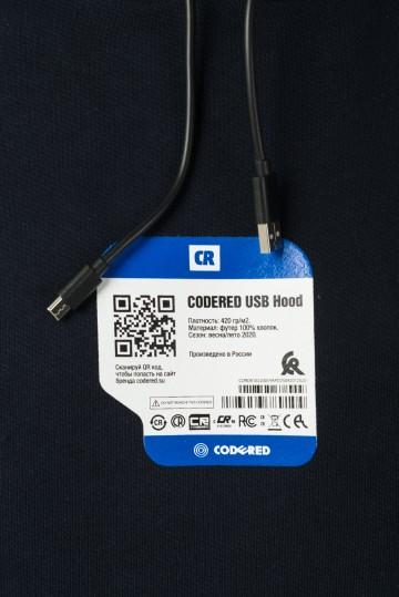 Толстовка USB Hood Нэви