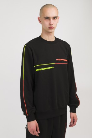 Piping Crew 2000 Crew-neck Black/Reflective Orange/Reflective Lemon