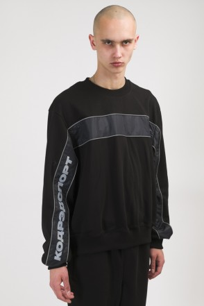 Crewneck Summer Crew-neck Black/Black