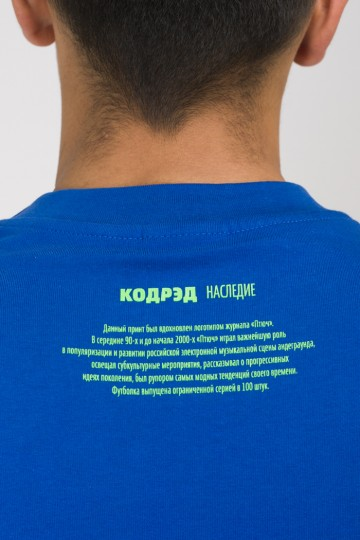 Футболка T+ Ptuch Magazine Respect Василек