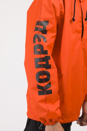 Анорак Font 3 Оранжевый яркий Cyrillic Crossline