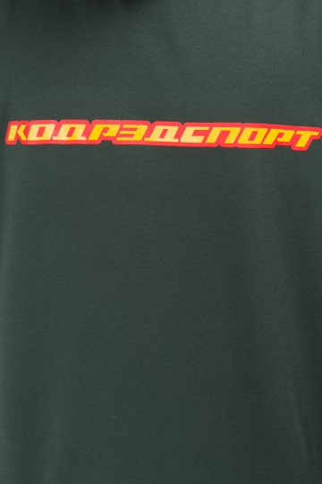 T-Shirt Sportbone Green