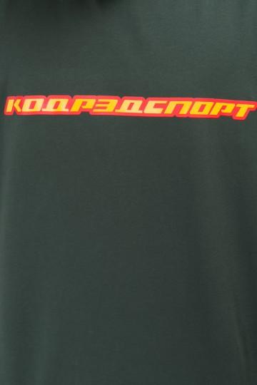 Футболка T-Shirt Sportbone Зеленый