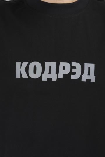 Regular Cyrillic Logo Reflective T-shirt Black