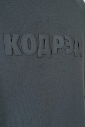 Крюнек Firm Серый Темный Cyrillic Font