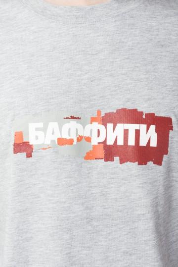 Футболка Regular Buffiti Font Серый Меланж