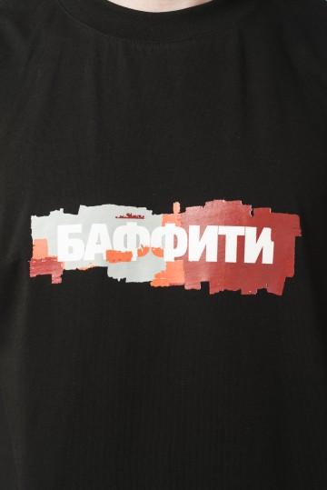 Футболка Regular Buffiti Font Черный