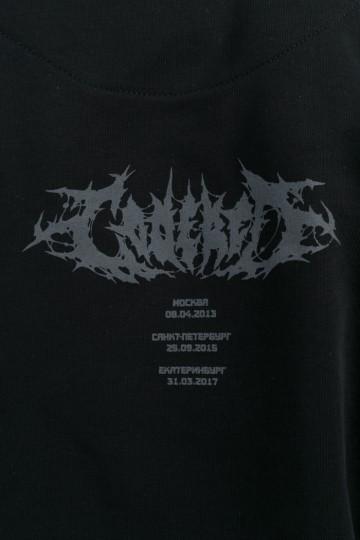 Крюнек Firm Summer Death Metal Черный